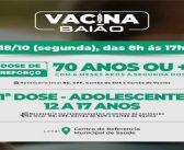 Vacina Baião